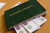 Преподаватель тамбовского вуза получил условный срок за взятки от студентов