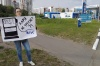 «Харя не треснет?!» Жители Ярославля протестуют против роста цен на бензин