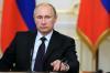 Путин по просьбе жителей Ростовской области дал поручение Колокольцеву и Голубеву