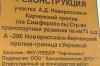 «Крым не наш?»: жители Кубани посчитали, что Россия заканчивается перед Керченским проливом