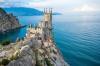 Крым празднует Ураза-байрам