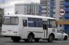 В Великом Новгороде на 5 рублей поднимут проезд в автобусах и троллейбусах