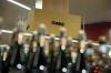 Минюст предлагает платить за алкоголь электронными деньгами