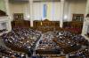 В Верховной раде предрекли Украине экономическую катастрофу