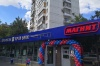 «Магнит» открыл магазины в почтовых отделениях