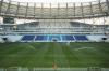 Форвард сборной Исландии пошутил над мошкой в Волгограде