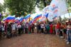 Гигантский триколор развернули в Ростове в День России