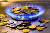Пять регионов не выполняют обязательства по газификации