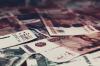 Внешний долг банков Украины достиг 6 миллиардов долларов