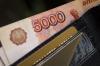 В Хакасии предприимчивая старушка прихватила забытый в пенсионном фонде кошелек