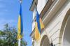 В Киеве считают, что Россия во время ЧМ может подставить украинцев