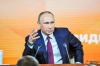 Стала известна реакция Путина на игру сборной России