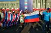 Вопреки бойкотам: на чемпионат мира в России приехали миллионы болельщиков
