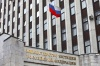 Минюст планирует расширить категорию самозанятых граждан