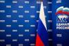 Единороссы назвали своих кандидатов в губернаторы