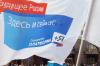 Спонсоры воскресят «Гражданскую платформу»