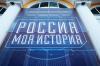 В Перми сегодня можно бесплатно сходить в государственные музеи