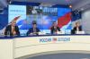 Эксперты обсудили вопросы улучшения качества жизни на Дальнем Востоке