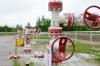 Юбилей Цеха по добыче нефти и газа № 16 ООО «РН-Юганскнефтегаз»