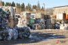 В Югре для борьбы со свалками установили фотоловушки