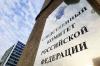 СК прокомментировал дело об убийстве осужденного в мордовской колонии