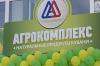 Невыгодно: почему «Агрокомплекс» им. Н. И. Ткачева заморозил проект молочного кластера на Дону