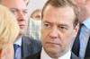 Дмитрий Медведев посетит Карелию 20 июля. Визит продлится два дня