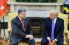 Президент Украины озвучил эффективный способ покупки российского газа