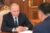 Путин обсудил социально-экономическую ситуацию в Приморье с главой региона