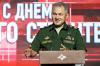 Шойгу оценил вероятность войны между Россией и Украиной