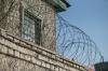 Заключенного Евгения Макарова пытали в двух ярославских колониях