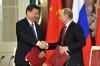 Си Цзиньпин назвал дату следующей встречи с Путиным