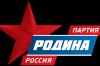 Друг бизнесмена Николаева Иван Комелов возглавит севастопольскую партию «Родина»