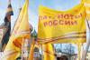 Экс-глава администрации Хамитова пойдет на выборы в Курултай