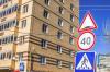 В Ростове потратят 47 миллионов рублей на новые дорожные знаки и разметку