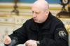 Турчинов предложил ввести уголовную ответственность за покупку товаров из России