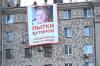 Активисты развернули баннер в поддержку Бутиной напротив посольства США