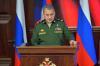 Россия и ЦАР заключат соглашение о военном сотрудничестве