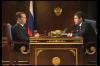 Дмитрий Медведев провел рабочую встречу с Дмитрием Артюховым