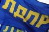 В Сургуте кандидаты на выборы воруют баннеры
