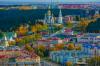 Правительство Югры распределило «бонусы» между лучшими муниципалитетами