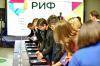В Черноземье выберут лучшие интернет-проекты