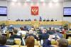 Андрей Луценко принял участие в обсуждении пенсионной системы в Госдуме