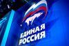 Членство Андрея Беликова в партии «Единая Россия» будет приостановлено