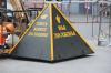 Установленная перед зданием УК минобороны «пирамида должника» демонтирована