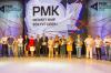 Новгородский металлургический завод отметил 15-летие