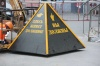 Перед зданием УК, обслуживающей дома министерства обороны в Самаре, установили «пирамиду должника»