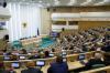 Сергей Аренин уходит из Совета Федерации?