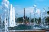 Болельщики могут посетить 90 ярославских объектов со скидками
