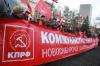 КПРФ определилась с кандидатами на выборы 9 сентября